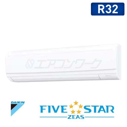 FIVE STAR ZEAS 壁掛形 1.5馬力 R32